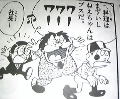 yopparai2.jpg