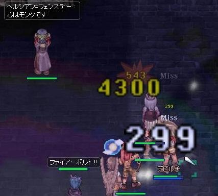 screenOlrun [For+Iri] 003