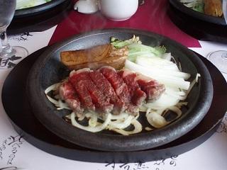 三田屋ステーキ