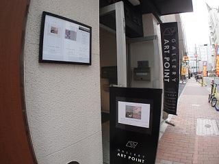 20130218原画展画廊外部