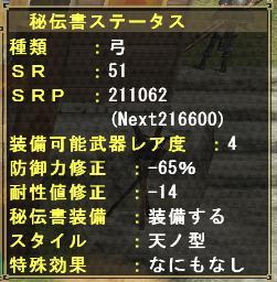 20100424001.jpg