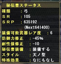 20100424002.jpg