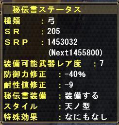 20100427002.jpg