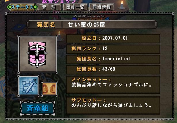 20100515001.jpg