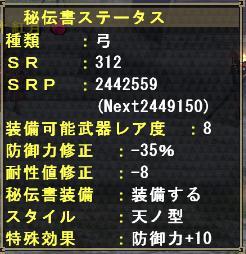 20100521001.jpg