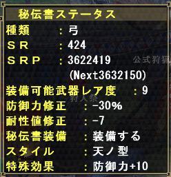 20100522002.jpg