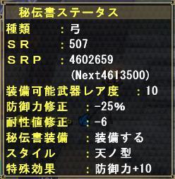 20100524001.jpg