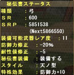 20100526002.jpg