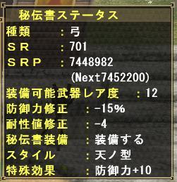 20100530001.jpg