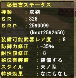 20100614001.jpg