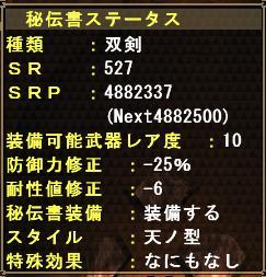 20100618001.jpg