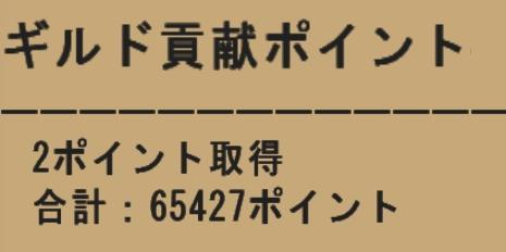 20100803002.jpg
