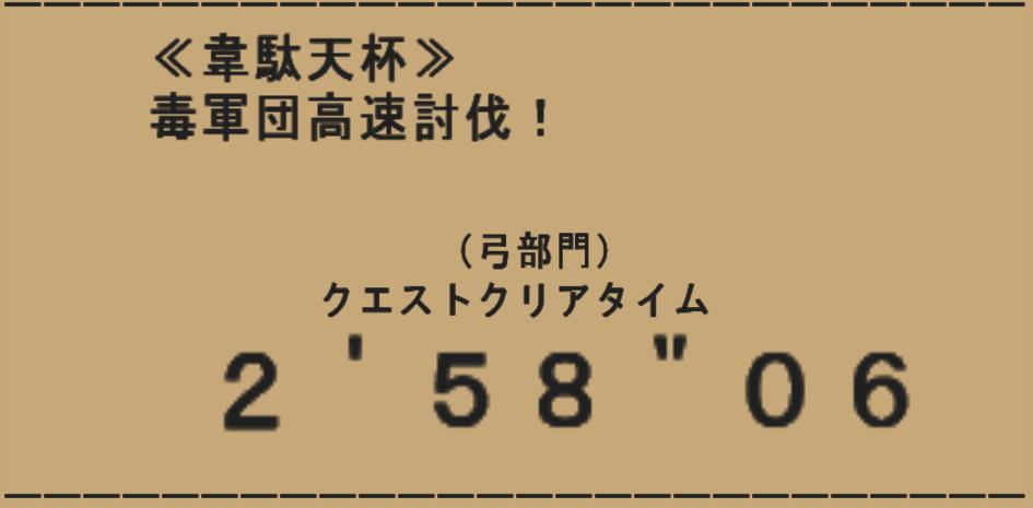 20100809001.jpg