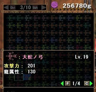 20100823003.jpg