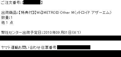 20100901001.jpg