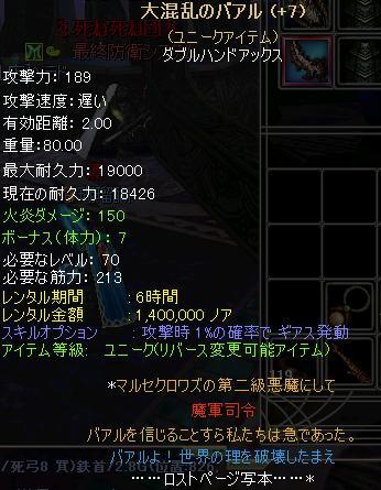 20100914001.jpg