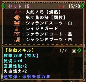 20100914002.jpg