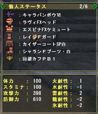 20100922002.jpg