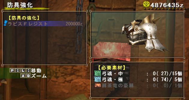 20101002001.jpg