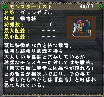 20101012001.jpg