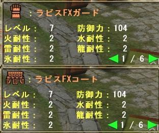 20101108001.jpg