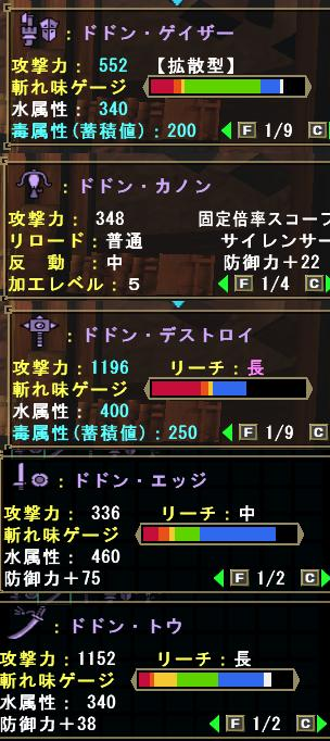 20101108004.jpg