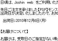 20101205004.jpg