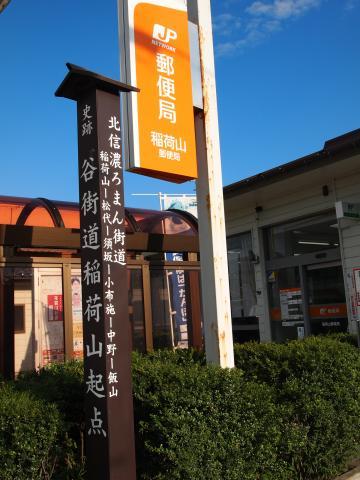 mitishirube2.jpg