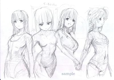 少女ラフ9-2m