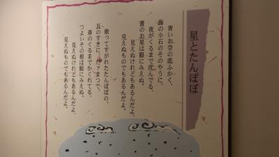 大谷山荘19