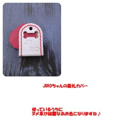 2013-10-asahi.jpg
