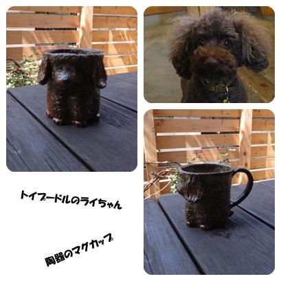 2013-10-taiboku.jpg