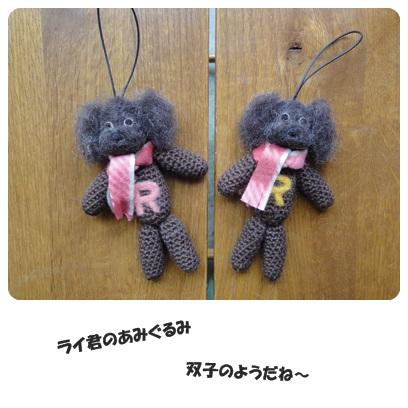 amigurumi11.jpg