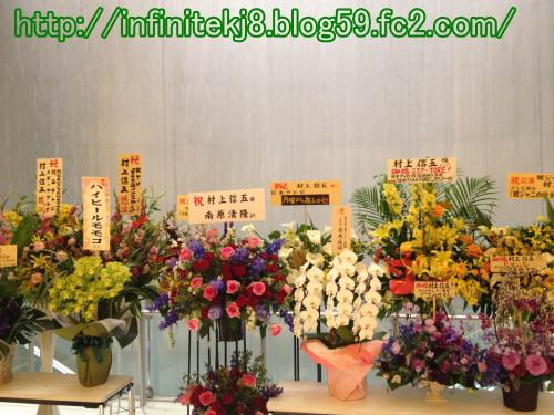 flowers2013.jpg