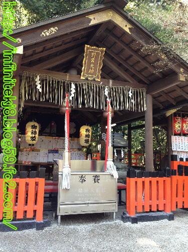 kyoto13028.jpg