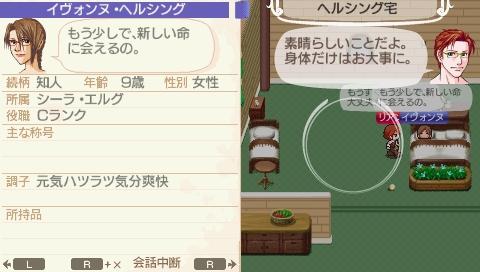 NALULU_SS_0016_20120125022721.jpeg