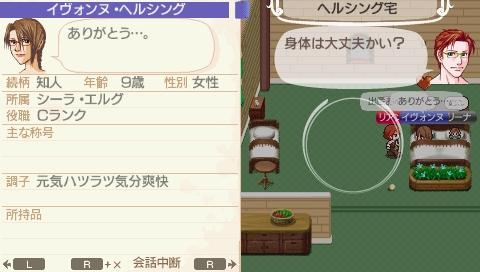 NALULU_SS_0022_20120213104700.jpeg