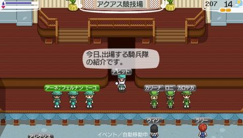 NALULU_SS_0040_20120213105643.jpeg