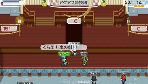 NALULU_SS_0041_20120213105643.jpeg