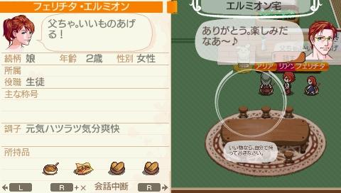NALULU_SS_0153_20120119093937.jpeg
