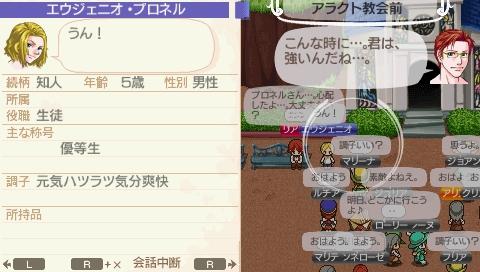 NALULU_SS_0189_20120213121000.jpeg