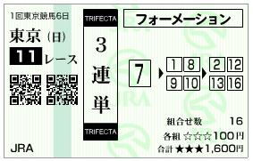 214t11.jpg