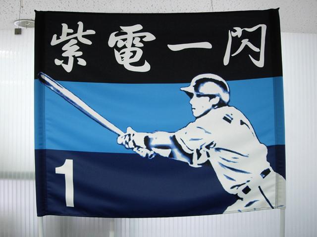 blog_seihin_2_20110817162027.jpg