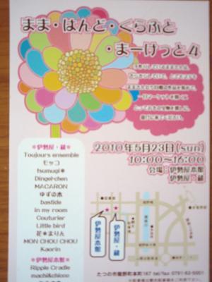 003_convert_20100421100850.jpg