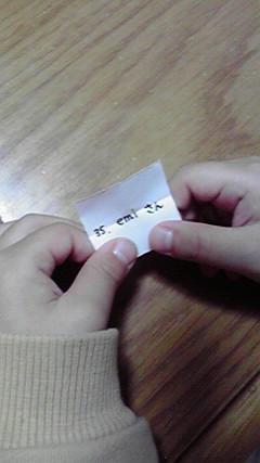 2010012111110000.jpg