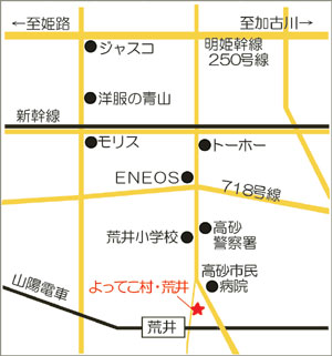 なごみ市 地図