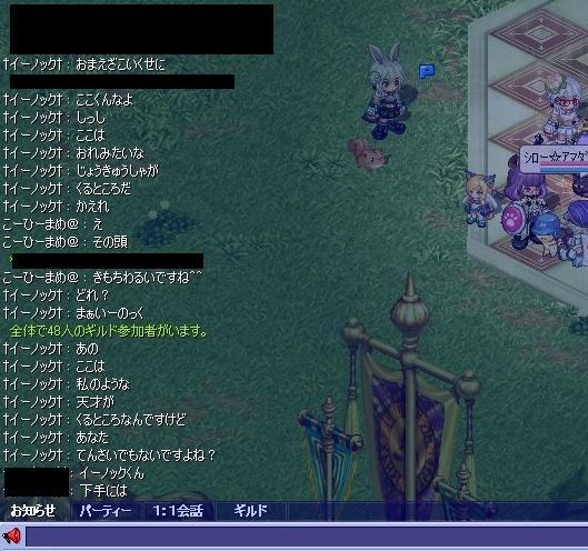 screenshot0695 編集