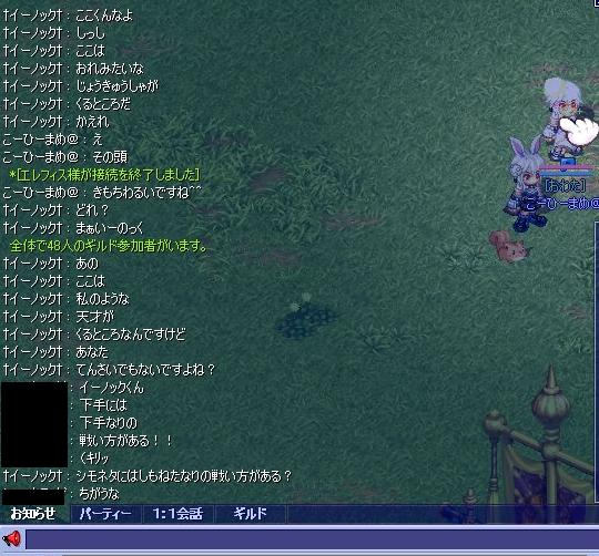 screenshot0697.jpg