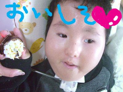 kai cake