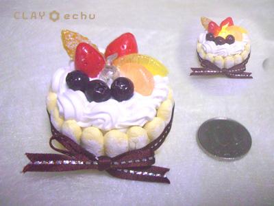 cake furutu